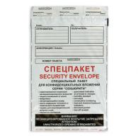 Пакет В4 250х353, 3-х сл. П/Э, стрип, Security, белый