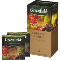 Чай Greenfield Currant and Mint черный фольгир. 25пак/уп